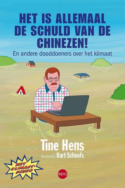Tine Hens stelt nieuw boek voor op 7 november